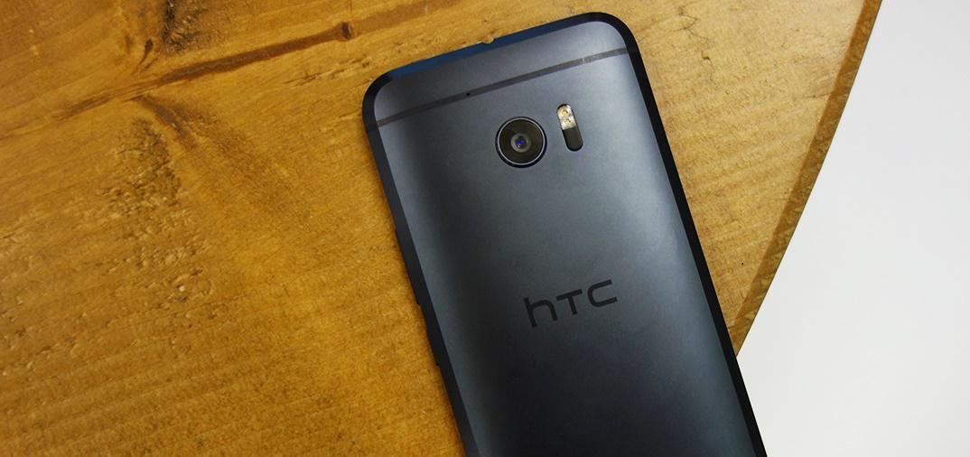 Компания HTC тизерит сюрприз, заготовленный на 20 марта