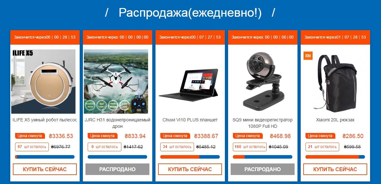GearBest.com и WebMoney