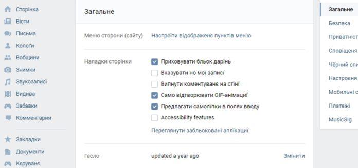 галицкий и русинский диалекты