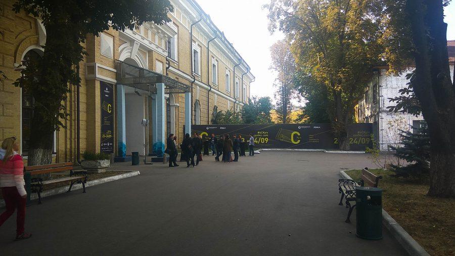 4C: Kyiv – геймдев событие года?