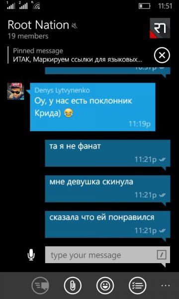 Fishki_Telegram_7_1