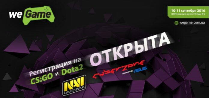 Na`Vi Cup by CyberZone