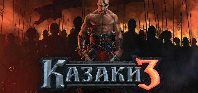 cossacks 3 release