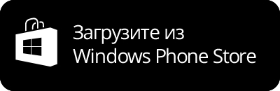 downl_windows_store