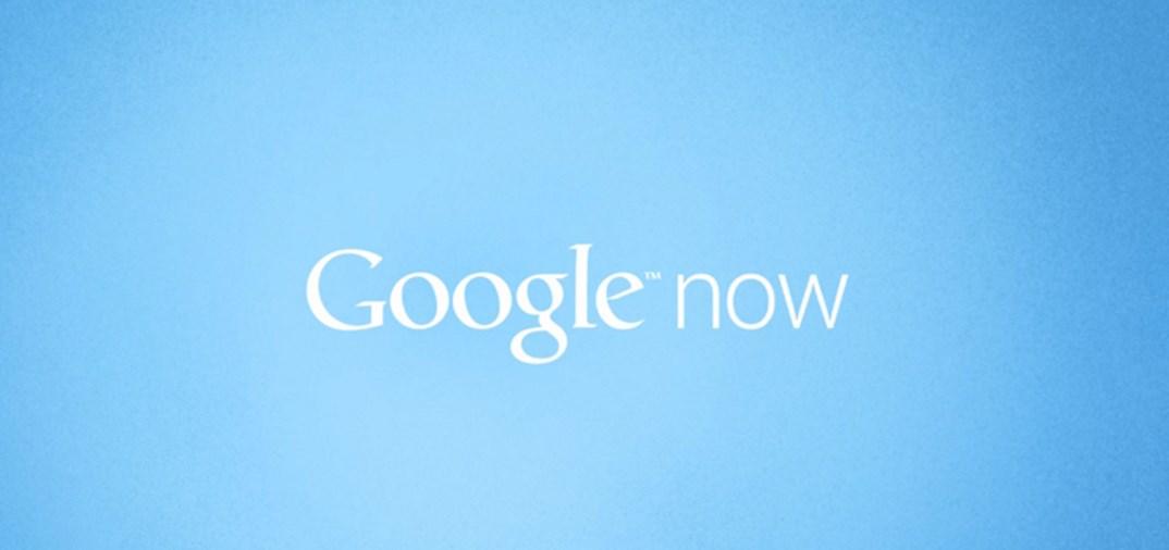 google now dead
