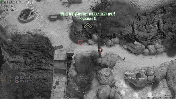 call-of-duty-modern-warfare-2-bot-warfare-1