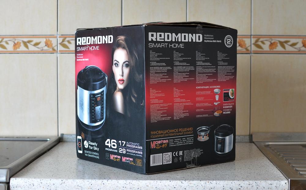 redmond-rmk-fm41s2_07