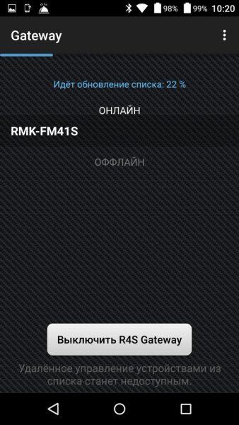 redmond-rmk-fm41s2_49