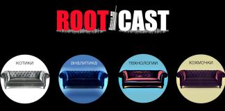 RootCast 103