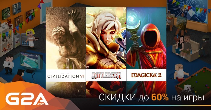 g2a com autumn sale