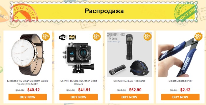 gearbest post day sales