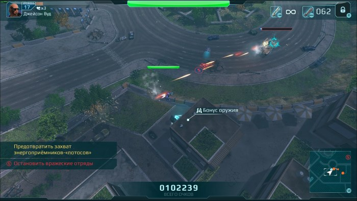 hybrid wars guide