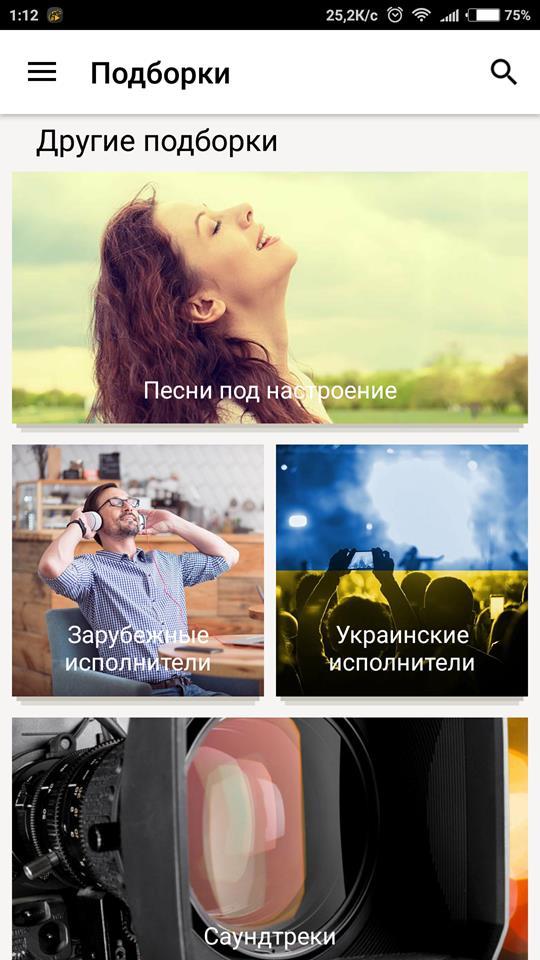 vodafone Music title