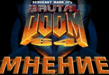 brutal doom 64 title video