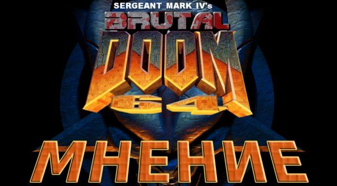 brutal doom 64 title video