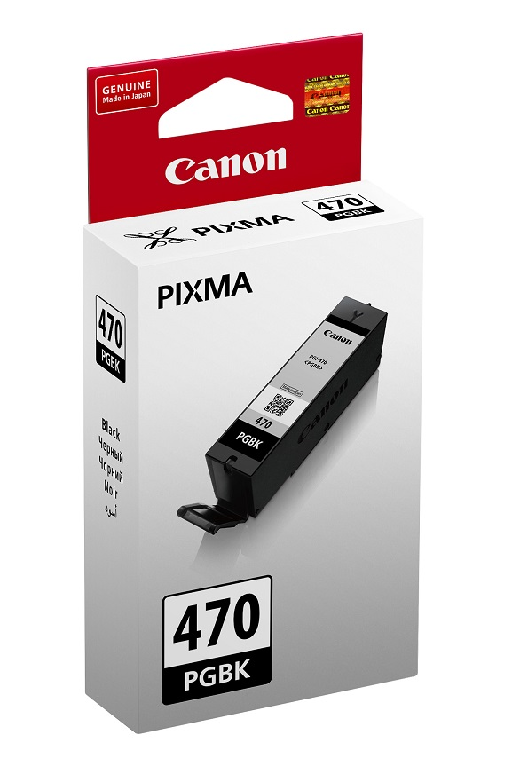 canon-pixma-cart-001