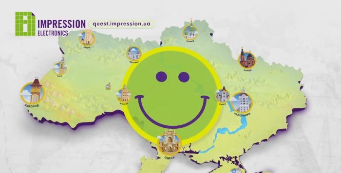 impression quest украина