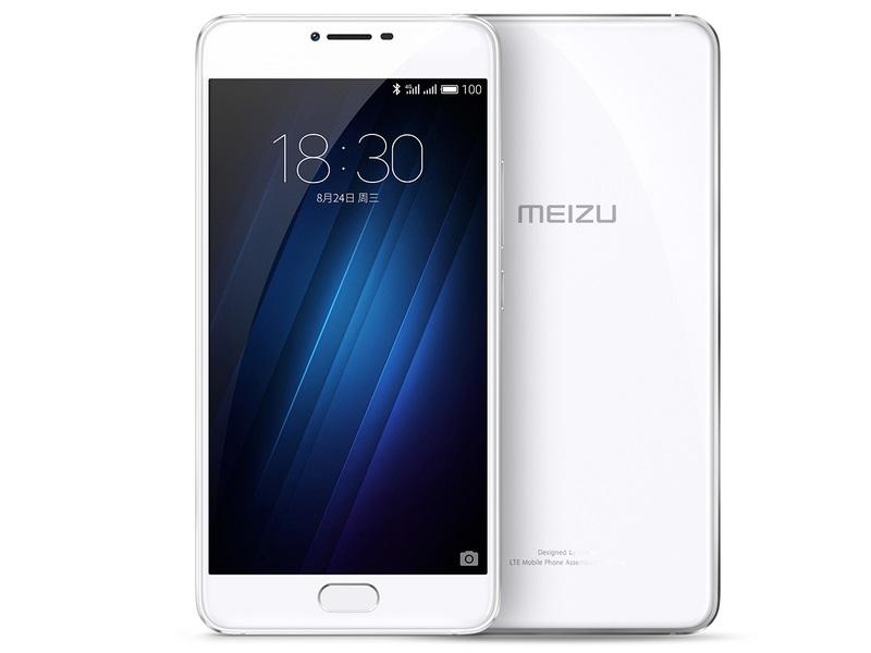 top-7-meizu-u20