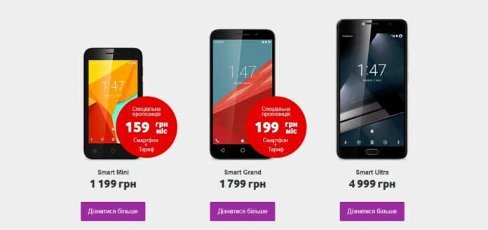 vodafone smartphones title