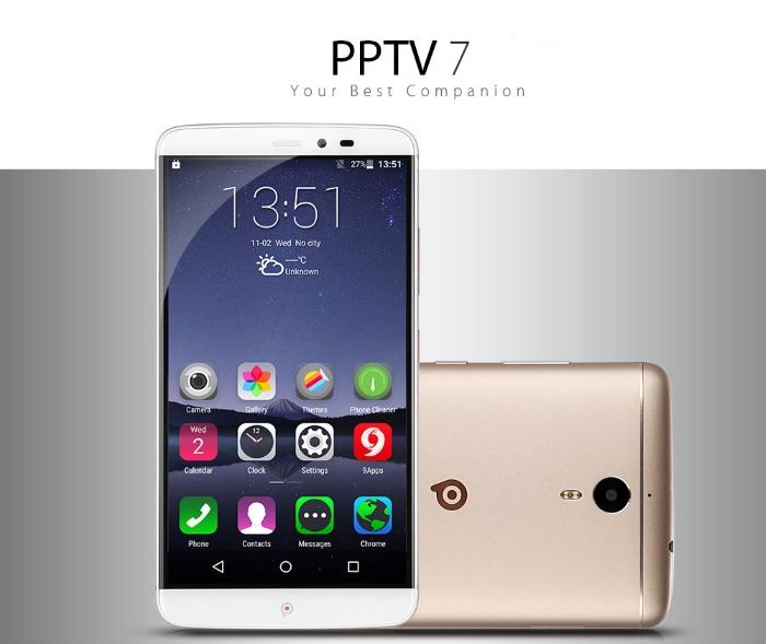 pptv 7