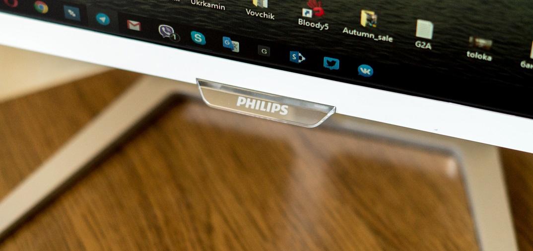 Philips 276E7