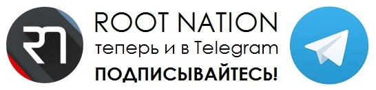 Root Nation в Telegram
