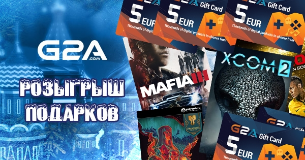 g2a new year