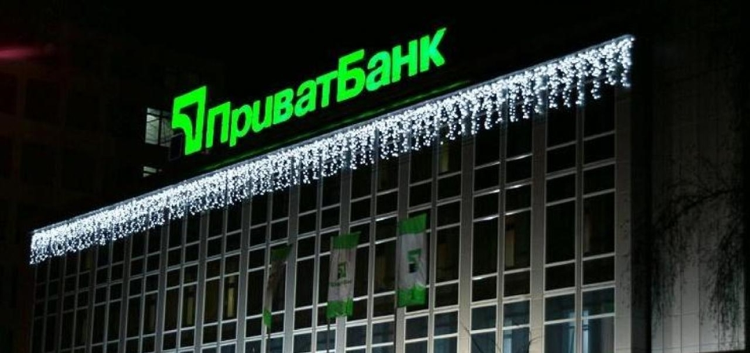 privatbank nationalized