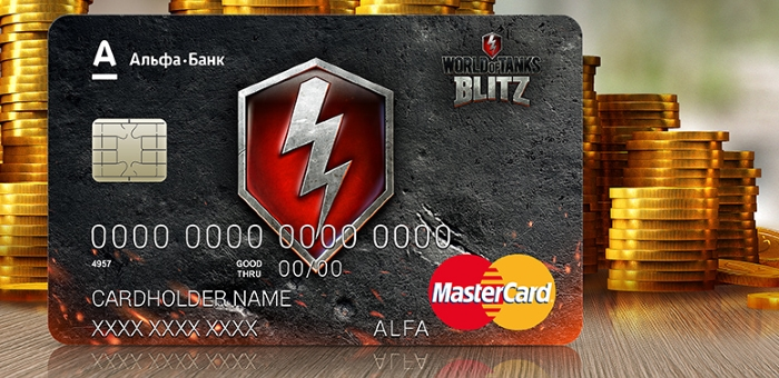world of tanks alfa bank