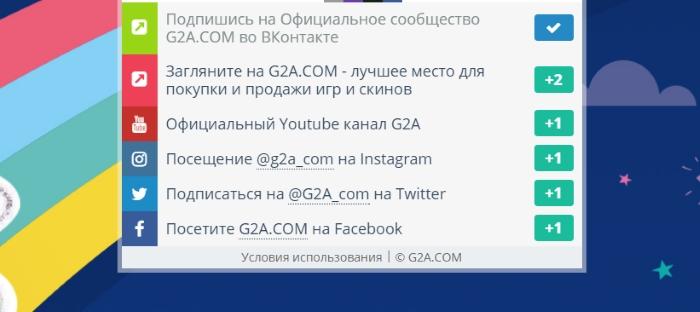 wzhuh g2a