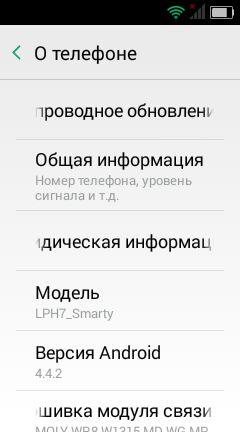 LEXAND Mini (LPH7) Smarty