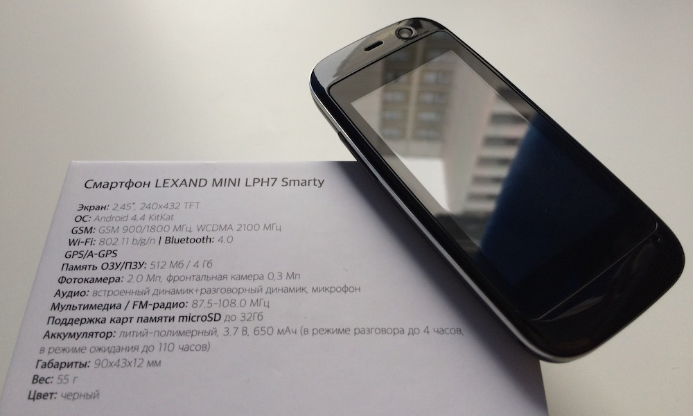 LEXAND Mini (LPH7) Smarty