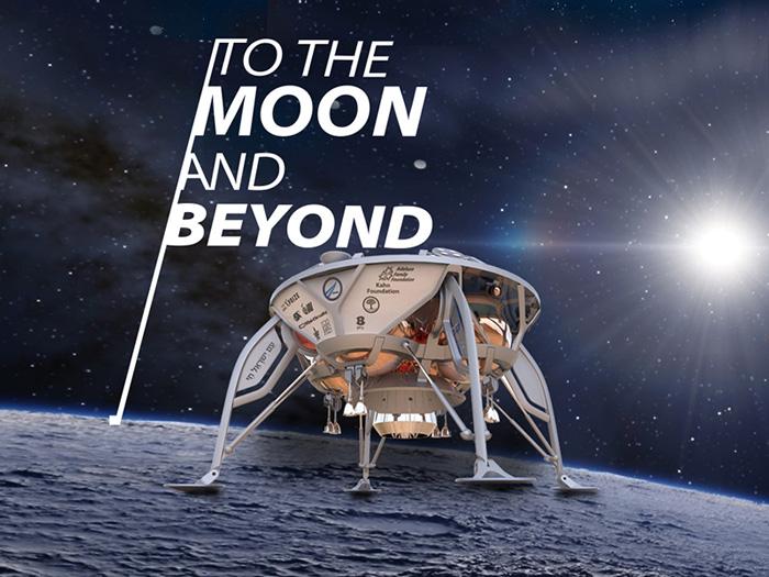 Конкурс луноходов Google Lunar X PRIZE