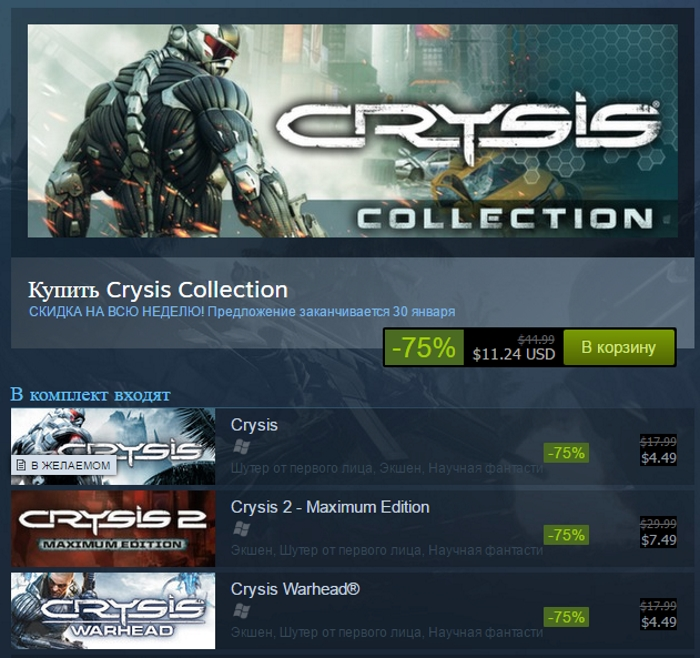 crysis sale steam