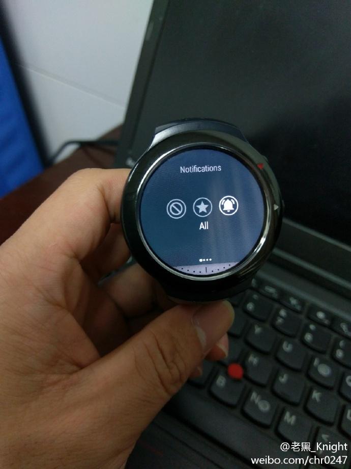 HTC wear