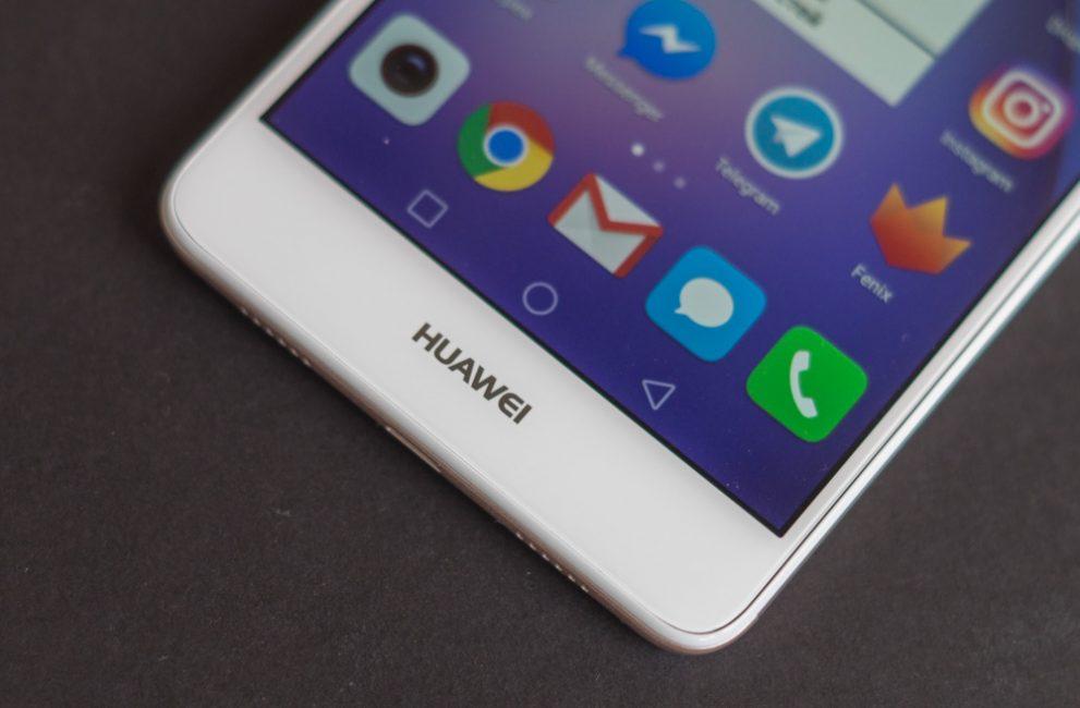 Huawei GR5 2017 (Honor 6X)