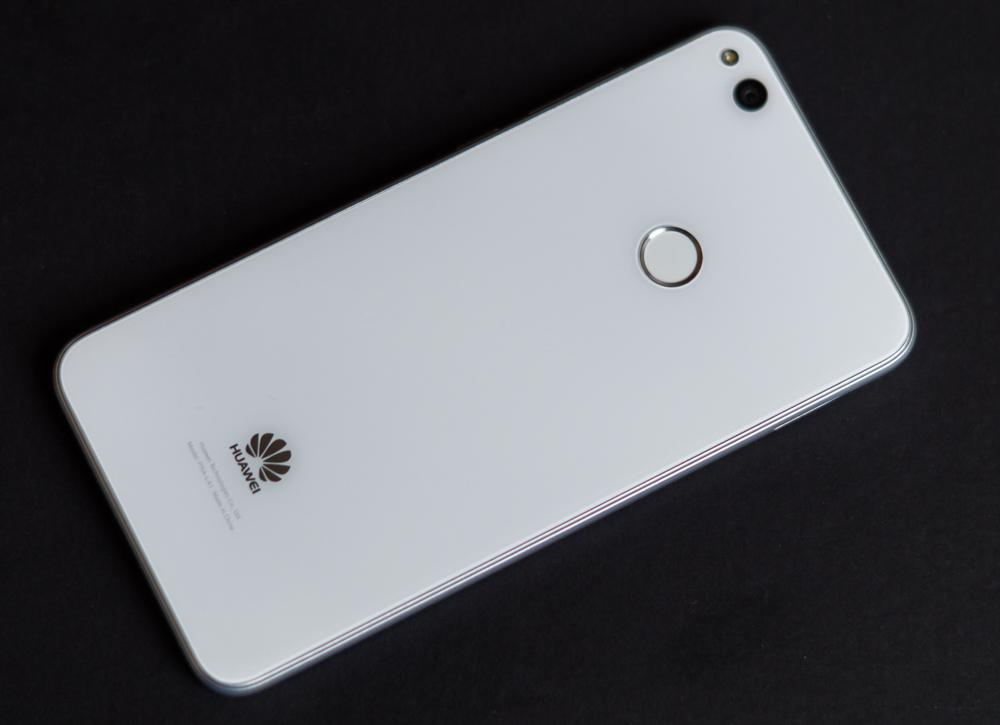Huawei P8 Lite 2017 (Honor 8 Lite) Review