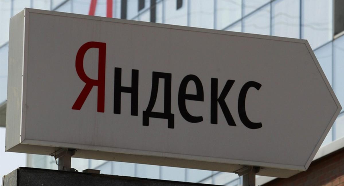 «Яндекс» хочет разрабатывать беспилотные автомобили