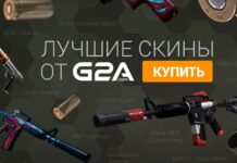 g2a best skins title
