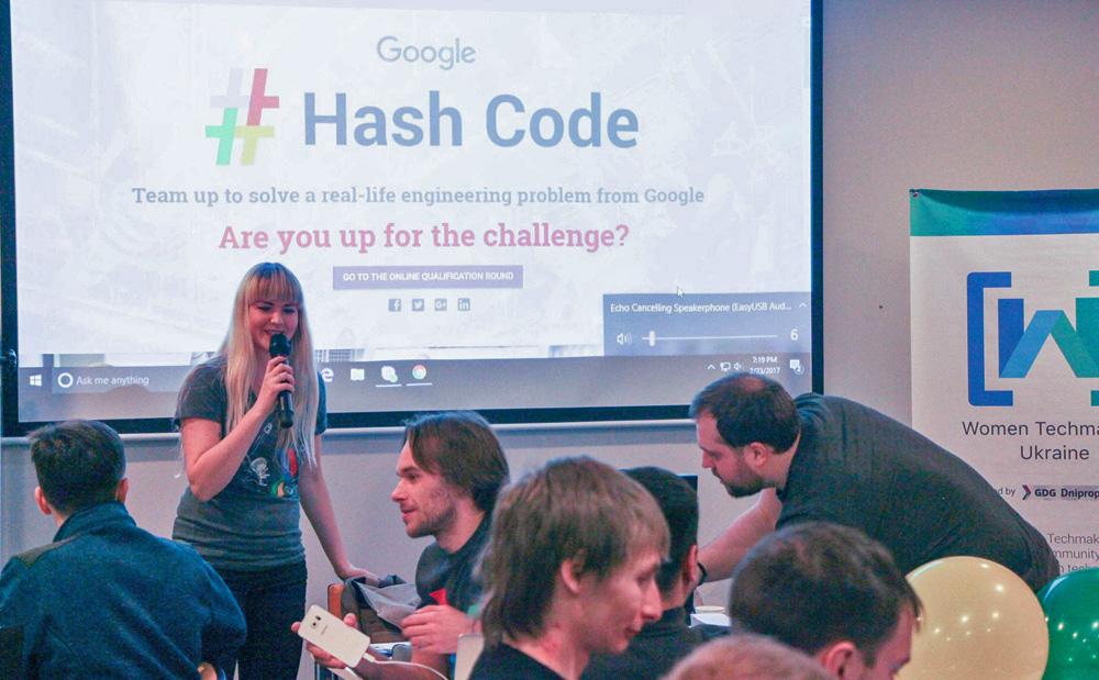 Первый этап соревнования по программированию Google HashCode состоялся