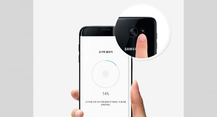 Samsung-Fingerprint-reader-rear