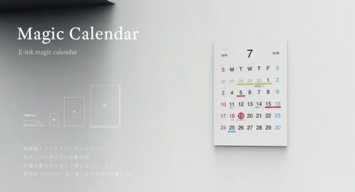 Tsuboi Magic Calendar