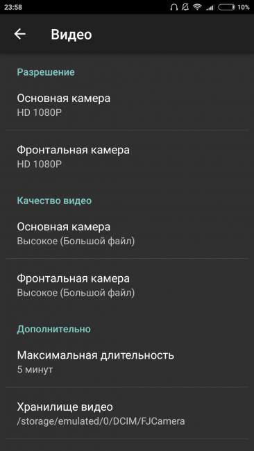 Обзор Footej Camera - альтернатива стандартной камере на Android