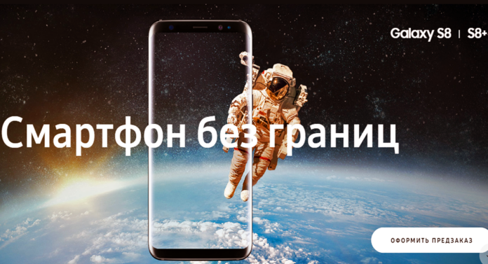 Samsung Galaxy S8/S8 Plus: What were we shown, exactly