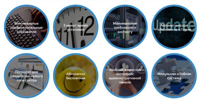 joomla ukraine2