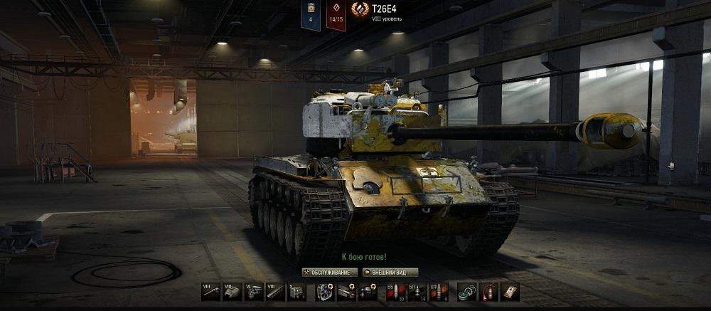 Камуфляж в World of Tanks