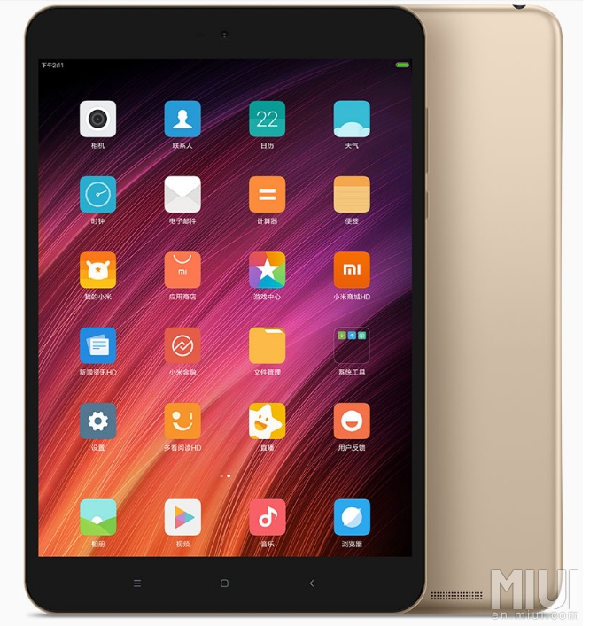 Xiaomi представила MiPad 3: корпус из металла, батарейка 6600 мАч и Android 7.1