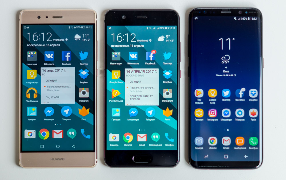 huawei p smart vs p10