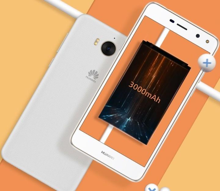 Компанией Huawei выпущена дешевая обновленная версия телефона Huawei Y5
