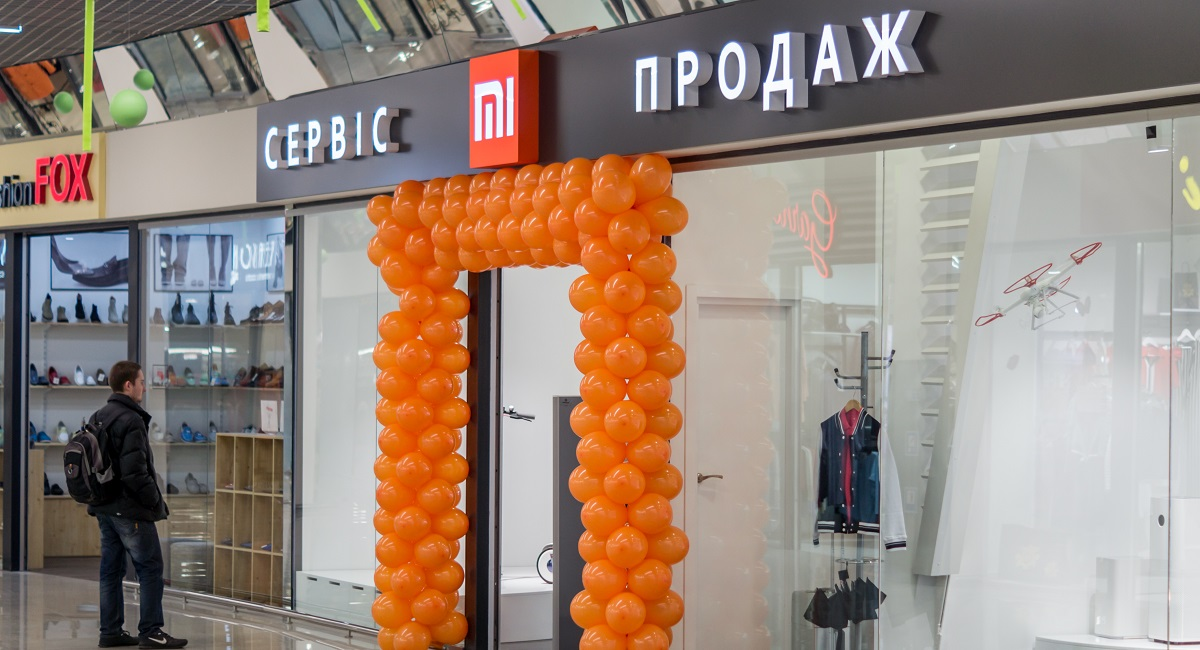 Xiaomi Mi Home & Service Киев